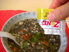 ゾーン雑炊の食べ方