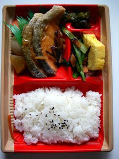 ダイエット鮭弁当