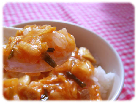 豚キムチ丼g