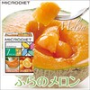 MicroDiet