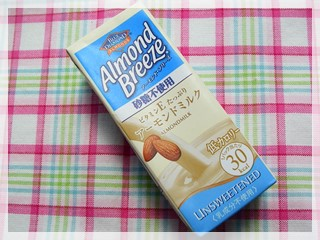 市販のアーモンドミルク