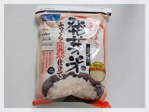 ファンケル発芽米(生)