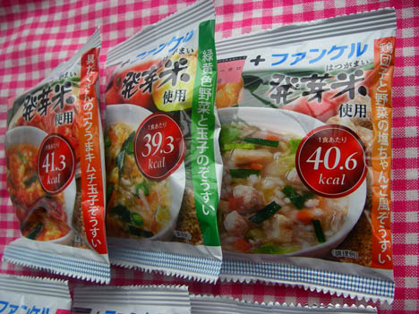 ファンケル発芽米使用ローカロ雑炊1