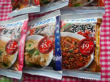 ファンケル発芽玄米使用ローカロ雑炊2