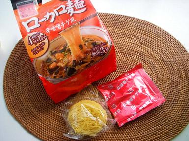 アイケイ ローカロ麺、辛味噌チゲ風です。