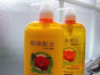 椿油配合のシャプー